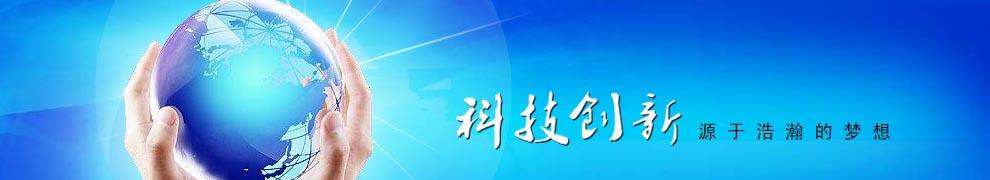 www.code800.cn